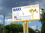 Брянск «BAXI»
